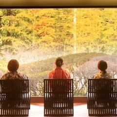【伊豆箱根旅】3名様以上だけの特典付き!ゆとりろ庵でお得に箱根を満喫<季彩籠膳▼>