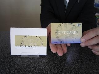 【室数限定】ビジネスマンの強い味方♪クオカード1000円つき☆【現金特価】