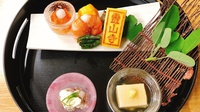 【贅沢プラン】宿坊で味わう本格懐石◆料理長自慢の懐石に舌鼓