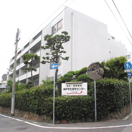 神戸学生青年センター image