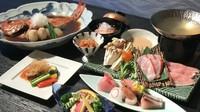 【期間限定!料理長渾身の「金目鯛づくし」プラン】刺身・姿煮・しゃぶしゃぶ等◆次から次へと金目鯛!
