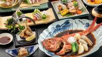 【春夏旅セール】ご夕食UPグレード!贅沢にまるまる一尾◆自慢のタレで煮上げた「金目鯛姿煮」付プラン