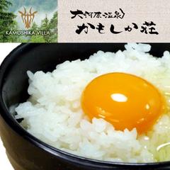 【GOTOトラベルキャンペーン】★やっぱり近江牛!★近江牛ステーキがメインの創作フルコース