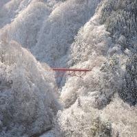 【冬季限定】信州山里会席<信州牛×ずわい蟹>と森鴎外が愛した景色と温泉を堪能