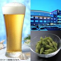 【朝食付き】ビジネスマン応援プラン☆生ビール&枝豆付き☆明日の頑張りのために…