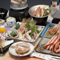 豪華!【かに御膳】◆かに会席料理満喫コース●現金特価●