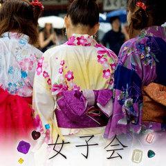 【冬★女子旅】色浴衣で湯巡り◆ミニかにづくし●現金特価●