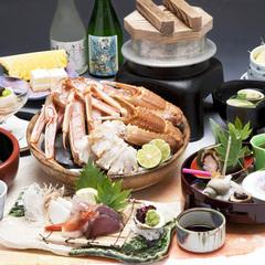 ■【焼きガニ会席】≪温泉×ずわい蟹≫ふっくらした身の焼きガニを食す・グルメプラン