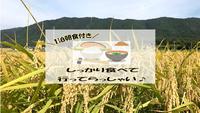 〈ビワイチ応援♪〉【1泊朝食】ボリュームたっぷり朝ご飯をしっかりと食べて琵琶湖や箱館山で遊ぼう♪