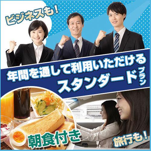 ホテルアベスト新安城駅前 image