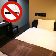 ◇禁煙シングル(ベッド幅110cm)