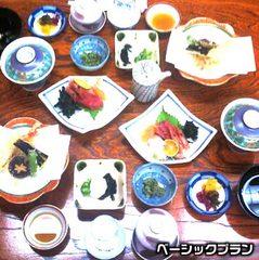 【料理自慢・リーズナブル】お財布に優しい食事付きプラン【一泊二食ベーシックプラン】