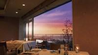 【和食×フレンチ】〜レストラン〜お箸で食べる、フレンチ会席!贅沢に味わう創作料理
