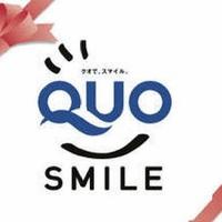 【QUOカード&ミネラルウォーター付】池袋・有楽町・新木場・銀座・恵比寿・茅場町・秋葉原乗り換えなし