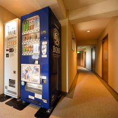 ※お勧めPLAN※【限定1室】お手頃価格でお得に宿泊ツインルーム