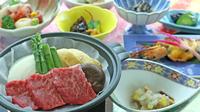 【ファミリープラン】源泉かけ流しの『美肌の湯』&みなせ牛と季節の手料理を堪能♪[お子様歓迎★特典付]