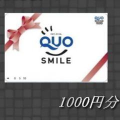 出張応援!QUOカード1,000円付♪朝食付