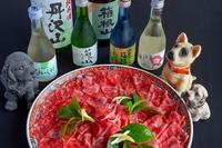 【04】【肉・魚・刺身フルコース】※予約時点100%キャンセル料発生致します