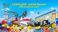 「レゴランド(R)・ジャパン」へ行こう!!◆軽朝食付き◆