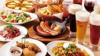 【街と、もてなす。】世界のビール博物館編◆クラフトビール等飲み放題夕食+軽朝食付き◆