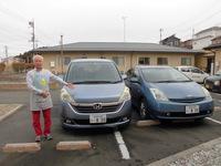 【たまHOTEL 】石巻赤十字病院(日赤病院)・田代島(ネコの島)・送迎・素泊まりプラン