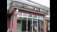 ≪現金特価≫ビジネス&観光に☆得割プラン(夕食付)