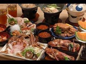 括・蟹シャブ海鮮プラン 【現金特価】【美味旬旅】