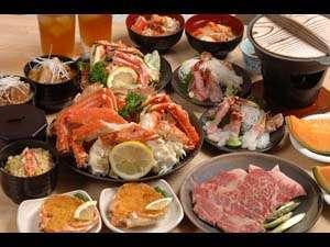 活・蟹と十勝産和牛のオーナーおまかせプラン【現金特価】【美味旬旅】