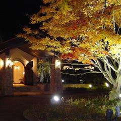 【1泊2食】【1日3組限定】選べる特典付き初秋の感謝祭プラン