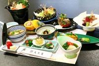 【朝夕食付き】大黒膳プラン【駐車場無料】