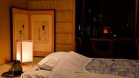 【記念日】ホールケーキ&シャンパン&めでたい鯛メシ付◆大切な1日は大和屋別荘でお祝い