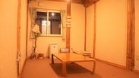 個室 和室  トイレ、洗面所付