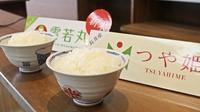 【米沢牛】米沢牛ステーキ☆ワンランク上の米沢牛コースで贅沢に楽しむ♪【巡るたび、出会う旅。東北】