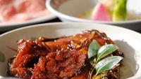【春夏旅セール】★スタンダード★はぎ苑自慢の鯉甘露煮!採れたて旬の食材で地元の味覚を満喫