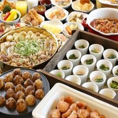 【朝食付き】スタンダードプラン<約80種類!大阪名物を取り入れた和洋バイキング>