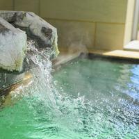 癒しの半露天風呂♪草津の湯で心と体をデトックス&リフレッシュ。おとなのファスティング(断食)プラン