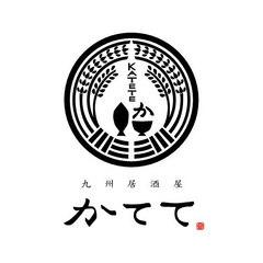 【朝食バイキング付】◆銀座・東京駅徒歩圏内◆朝食は食べ放題!からだに優しい【和食】バイキング