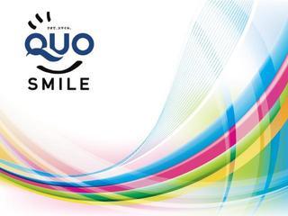 【QUOカード+天然水付】ビジネスマン応援◆広島駅南口から徒歩4分◆流川まで簡単アクセス◆大浴場完備