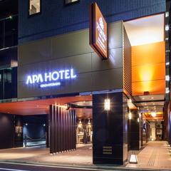 アパホテル<銀座 京橋>