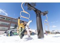 【冬季限定!】新潟県内5ヶ所のスキー場で使えるリフト券付きプラン(朝食付き)