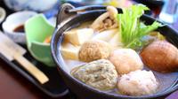 【夕食付プラン】朝食不要の方に!日本海の絶景と温泉露天風呂をリーズナブルに満喫