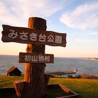 【素泊まり/お手頃ビジネスプラン】気軽に滞在!日本海を一望する温泉露天風呂でリフレッシュ♪