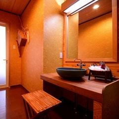 【平日限定】きままな一人旅■自分だけの温泉付客室■のんびりステイプラン