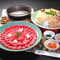 今日は特別な日に♪食べて満足・味わって納得★贅沢和牛すき焼きプラン