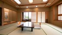 新館:【翠泉-suisen-】和室12畳【禁煙】