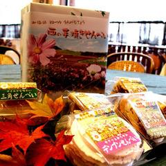 【遠軽のお土産付】朝食付/選べる銘菓♪スタッフ厳選セレクト特典付き