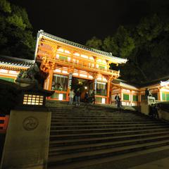 【8/16限定】京都の晩夏を彩る◆五山送り火◆特典付≪朝食付≫