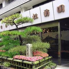 人気!【お部屋食】でゆっくり満足♪京料理を堪能&ラクラク観光◆お荷物デリバリーサービス付!