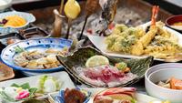 【炭火焼プラン】田舎満喫=温泉+ゆったり広間のテーブル席de里山料理と炭火焼《お子様歓迎》