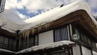 【スキーリゾート天栄1日リフト券付】広間で炭火焼×朝からゲレンデ♪ぬくぬく前泊スキープラン